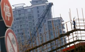 持续调控让购房者从恐慌转为观望:房价不一定能绷得住