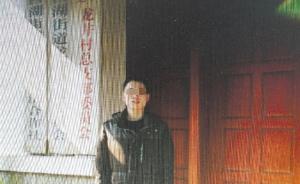 男子私刻公章在众筹平台卖冒牌西湖龙井,内行一眼就能看穿