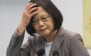 """专家评蔡英文言论:民进党当局玩""""两面派""""政治伎俩骗不了谁"""