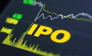 资本市场发审趋严态势确立:前四月IPO过会率降至82%