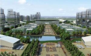 石家庄引进京津项目253个