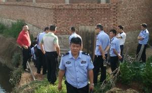 云南45岁男子路边持械伤4人,警方:疑犯两个月前刑满释放