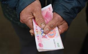 中纪委机关报透视扶贫领域造假:与当地监督不力责任缺失有关