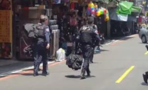 台湾特勤警员痛批媒体直播警匪对峙:干脆把战术板拿给歹徒