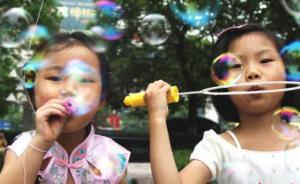 中国社科院学者:本世纪末,中国人口将减少至10亿人水平