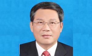 李强任江苏省委书记,罗志军不再担任