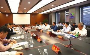 中国商飞召开党委扩大会议,传达学习习近平重要指示精神