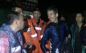 上海交大法籍教授深山迷路,浙江武义紧急救援10小时脱险