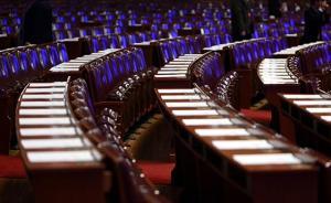 国家监察法草案拟6月初审,房产税法列入预备及研究论证项目