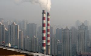 中国典型省份汞排放研究:燃煤电厂和PVC生产是重点行业