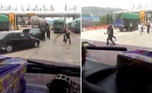 三门峡警方再次通报涉毒司机逃跑被击毙事件:车内查获海洛因