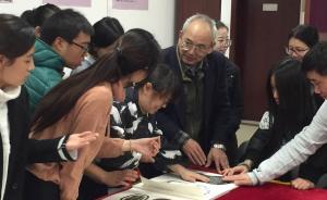 师者|复旦74岁古籍修复教授赵嘉福:有责任把手艺传承下去
