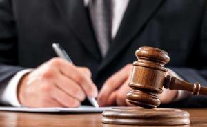 杜万华:还有试点法院未成立独立的家事审判庭,要抓紧研究