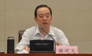 济南市国土资源局原党组书记、局长韩晓光涉受贿罪被逮捕