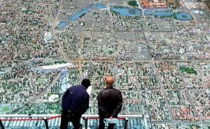 专家:通州与北三县实行规划一张图,不意味北三县将并入北京