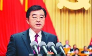 张庆伟当选黑龙江省委书记,陆昊、陈海波为省委副书记