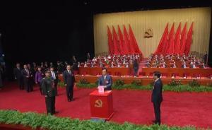 贵州出席十九大代表名单公布:习近平等39名代表当选
