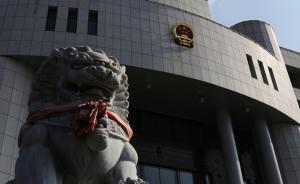 广西一教师猥亵女生获刑六年,法院:多次在课堂实施淫秽行为