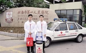 重庆3岁女童脐带血挽救上海命危青年,航空公司抢运生命种子