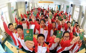 团中央书记处:习近平的青年工作思想是新起点上团发展的遵循