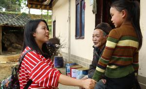 西行漫记①|贵州女孩大学毕业回乡,鼓励农村娃走出去再回来