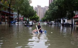 中国每年发生200多起城市内涝灾害,折射城市扩张问题