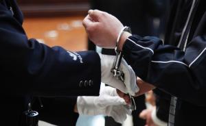 北京一原警务保障处长借单位换楼贪污受贿31万,退赃获轻判