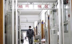 台湾出现岛内首例台湾人感染寨卡病毒病例,患者为43岁女性