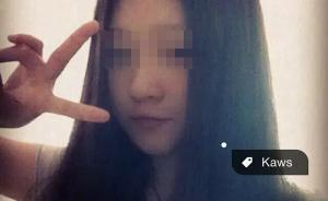 湖南大一女生醉酒被男同学抬酒店发生性关系后死亡,检方不诉