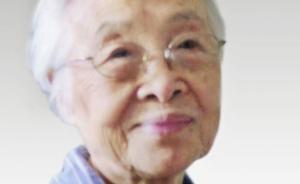 著名哲学家艾思奇夫人王丹一逝世,习近平等表示悼念