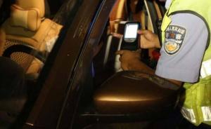 央媒披露:空军数名干部去年8月聚餐饮酒驾车,发生交通事故