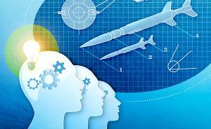《关于社会智库健康发展的若干意见》发布,实行双重管理体制