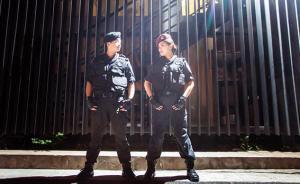 90后特警伉俪的镜像人生:同练摔跤、大学同班、同时从警