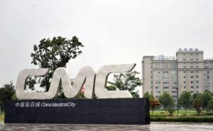 解码江苏首批特色小镇:产业特点鲜明,科技重镇集聚苏南