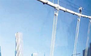 男子手持横幅攀爬猎德大桥滋事,被广州警方刑拘