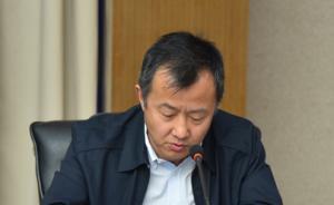 辽宁省财政厅原副厅长魏跃晖涉嫌受贿罪,被立案侦查