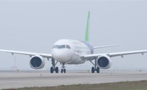中国东方航空:C919服役后首条航线将从上海飞往北京