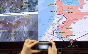 """当地时间2017年5月5日,俄罗斯莫斯科,俄罗斯高级军事指挥官谢尔盖·鲁茨科伊就叙利亚局势召开新闻简报会。俄罗斯方面当天表示已经停止在叙利亚""""冲突降级区""""进行轰炸。视觉中国 图"""