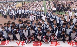 吉林省加强师德师风建设:诱导学生参加有偿补课将严肃处理