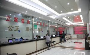 立案登记制改革实施两周年,河南法院一审立案同比增长七成多