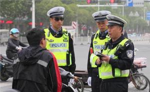 连云港新规整治闯红灯:一律公开曝光,公务员等还要抄告单位