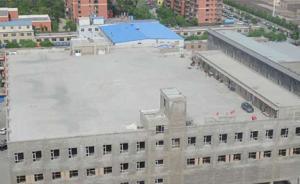 """涉事单位回应""""空中驾校"""":原规划为停车场,该建筑已被封闭"""