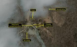 朝鲜核试验场开始挖掘新坑道,引各方猜测