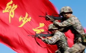 邱少云生前所在旅、原47集团军某旅5月离开驻守41年营盘