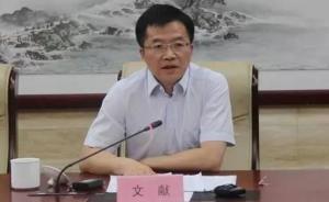北京市石景山区委副书记文献拟推荐为该区区长