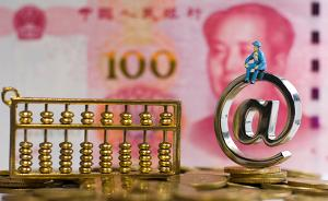 """人民日报刊文:经济要""""持久红"""",就得特别维护金融安全"""