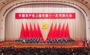 韩正:勇当改革开放排头兵、敢为创新发展先行者