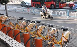 """共享单车火热无锡市政府""""逆势""""出击:规划投放5万辆有桩车"""