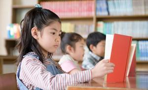 上海市民年均读6.61本书,中小学生每人每年读8.37本