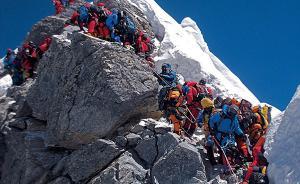 前方拥堵!珠峰5月进入攀登危险季,85岁老者命丧大本营